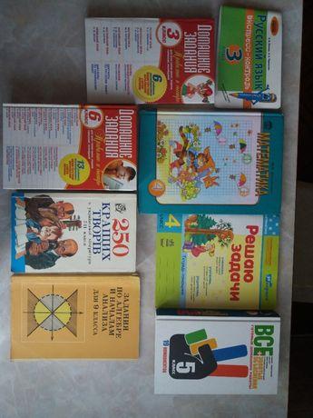 Детские книги - учебная литература