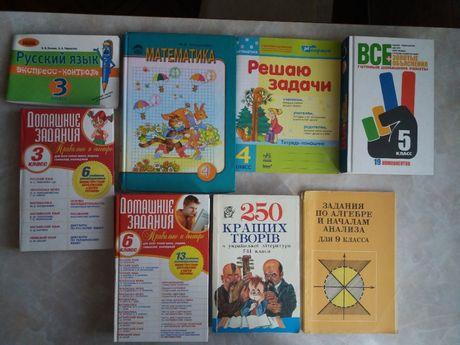 Учебные пособия и литература для детей на украинском и русском язы