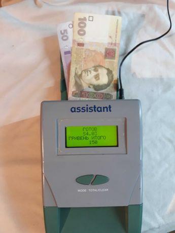 Детектор валют «Assistant 450»