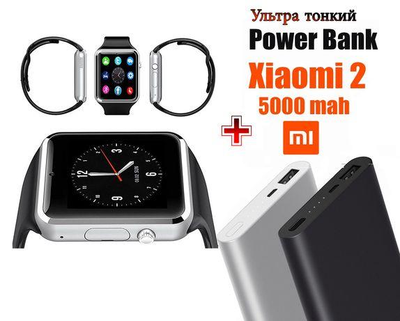 Смарт часы А1 + Подарок Ultra Slim Power bank Xiaomi 2