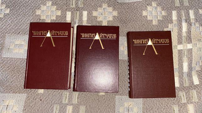 Чингиз Айматов (в 3х томах)