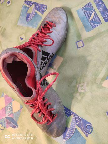 Buty sportowe turfy Adidas