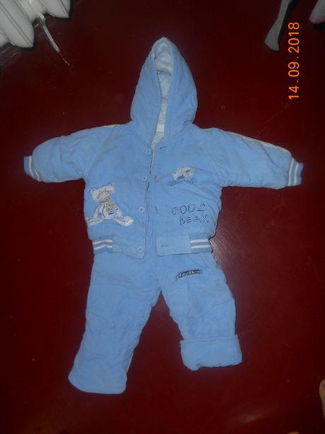 Демисезонный костюм для мальчика до 8-10 мес