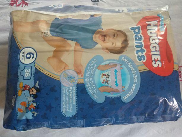 Подгузники- трусики Huggies pants для мальчиков