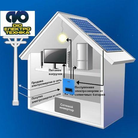 Солнечные электростанции «под ключ».