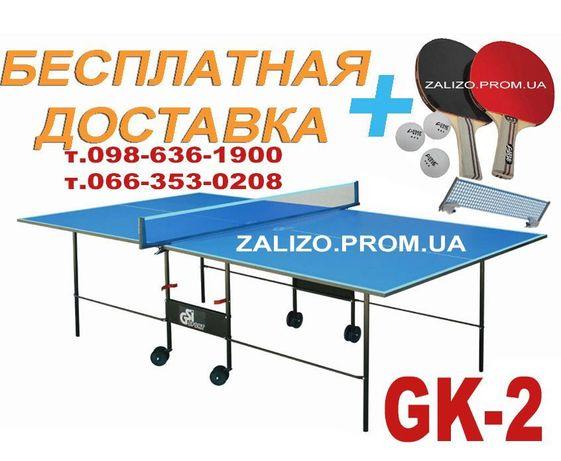 Настольный теннис. Складной стол теннисный Athletic + сетка, ракетки