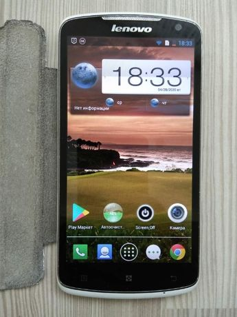 Продам LENOVO S920 White