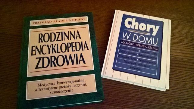 """Książki: """"Rodzinna encyklopedia zdrowia""""; """"Chory w domu"""""""