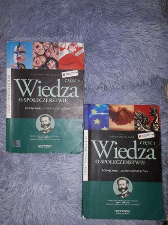 Książki do Wiedzy o Społeczeństwie