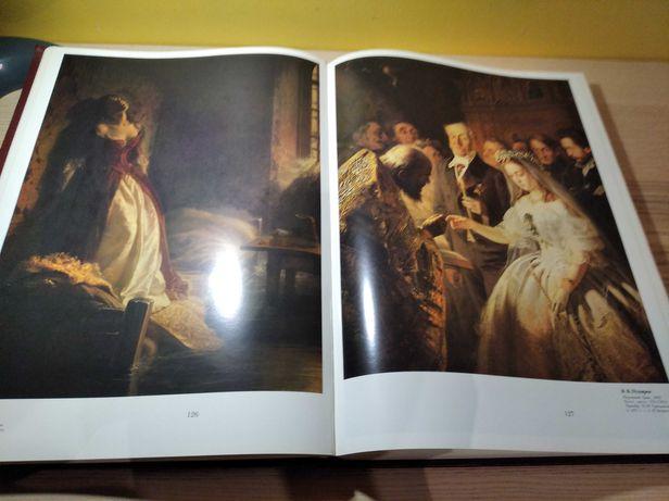 Album malarstwa Galeria Trietiakowska