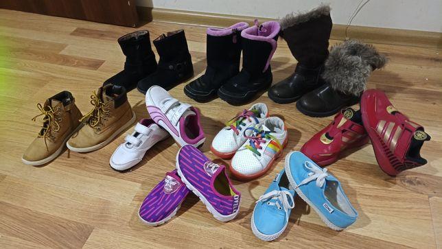 Продам обувь 28р.
