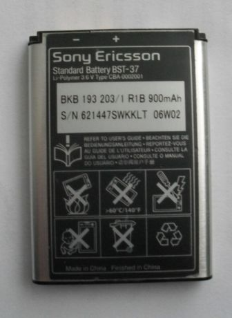 Sony Ericsson bateria BST 37 - K750i, K310i, K510i, K610i