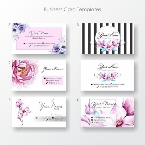 Дизайнер. Дизайн логотипа, визитки. Вектор, фотошоп