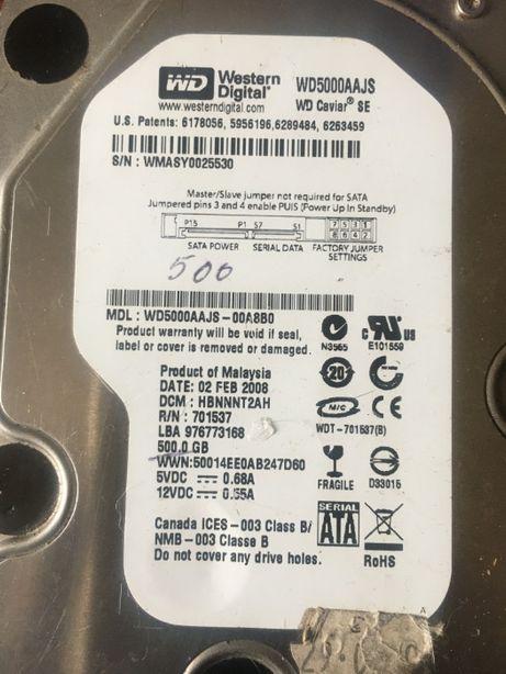 Disco Rígido 500 GB