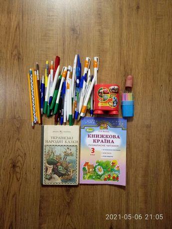 Ручки карандаши лот подставка для ручек набор для фокуса