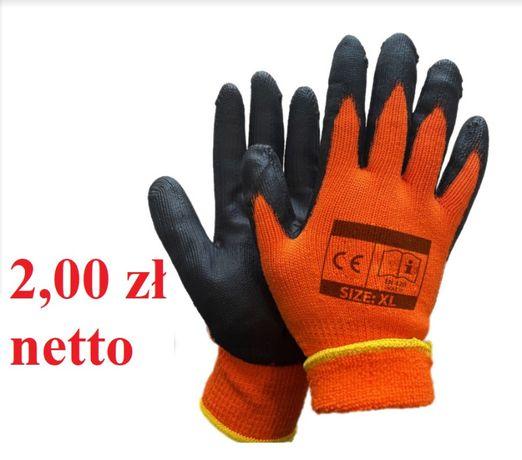 Rękawice zimowe robocze budowlane ocieplane faktura rękawiczki