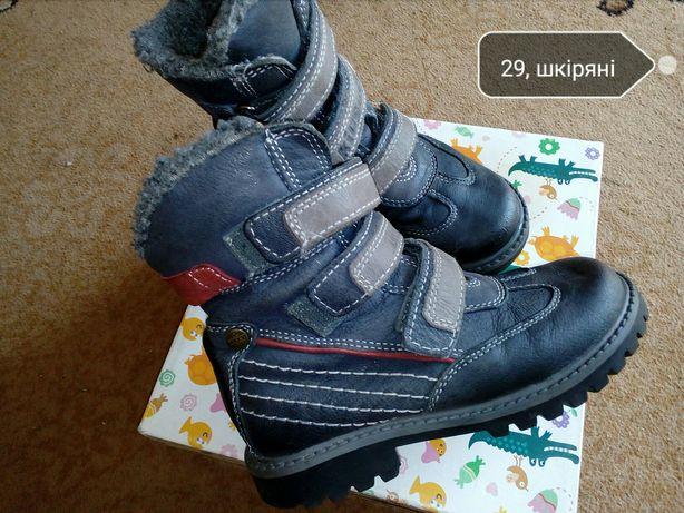 Черевики ботинки зимові кожа шкіра