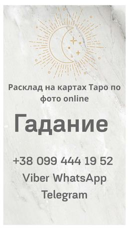 КонсультацииКартПомощьТар