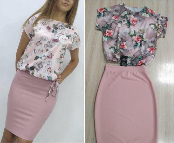 Костюм юбка блуза