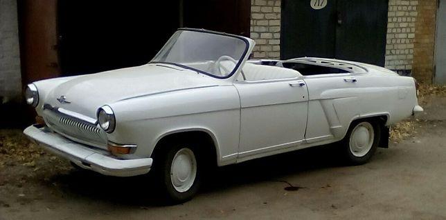 Волга ГАЗ 21 кабриолет