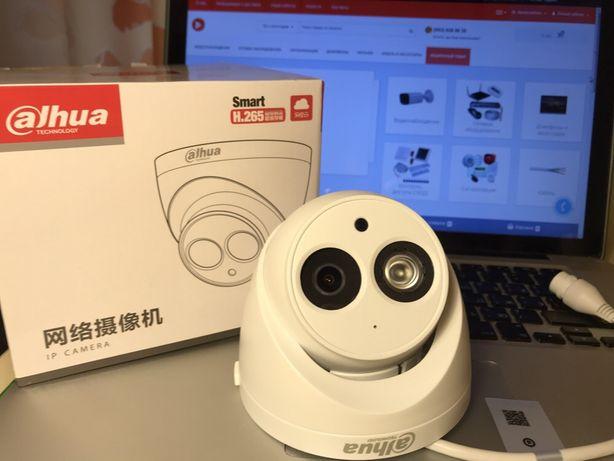 ЛУЧШАЯ цена !Уличная iP Камера Dahua 4mp POE для видеонаблюдения