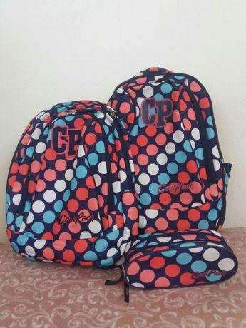 Plecak COOL PACK 2w1 + piórnik