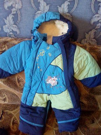 Комбинезон зима для мальчика