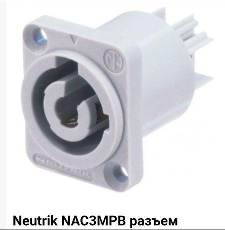 Гнізда живлення PowerCon (NAC3MPA та NAC3MPB) Оригінал.