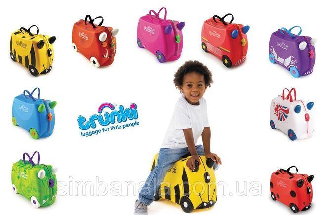 Детские чемоданы на колесах Trunki(много расцветок)