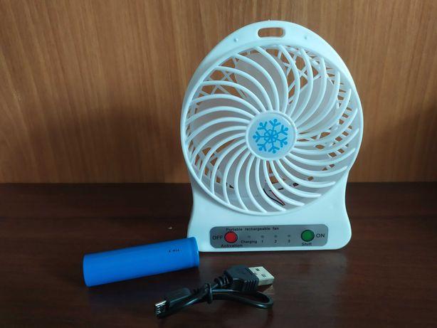 Мини вентилятор mini fan с аккумулятором 18650 белый