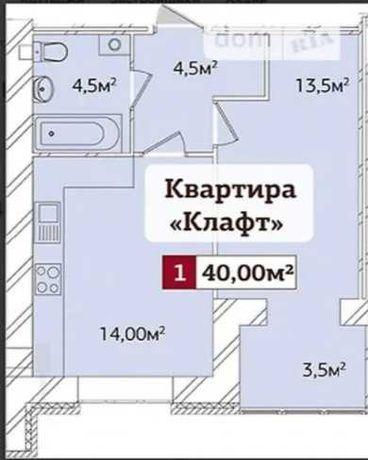 1 кімнатна квартира в новобудові у Дубово TOP