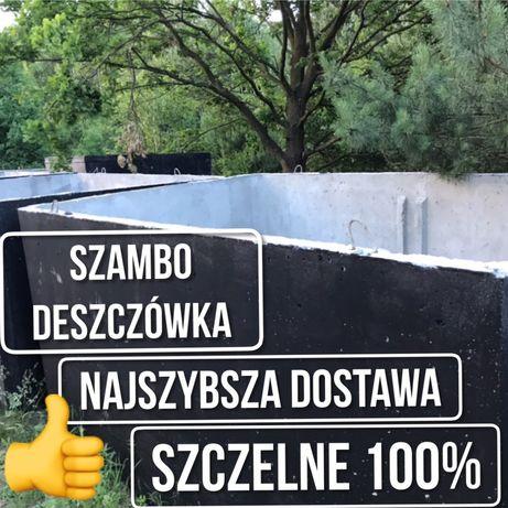 Szambo betonowe DESZCZóWKA gnojowica zbiornik szczelny Łódź Tuszyn