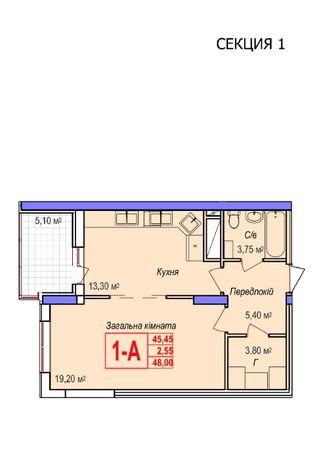 ЖК Аврора Одесса, продам 1к квартиру 7 эт. 48,00 м. от застройщика.