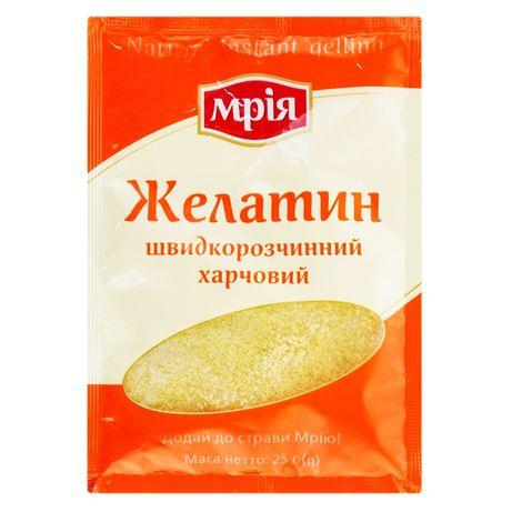 Мрия Желатин Перец молотый горошек чёрный специи