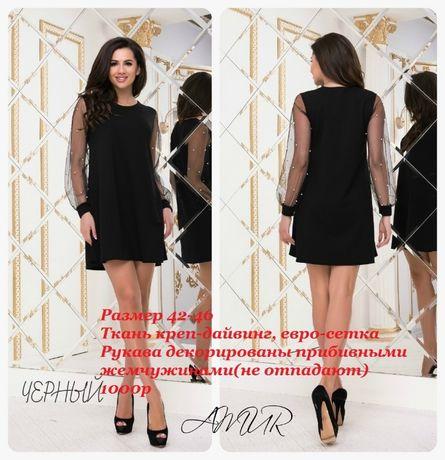 Женское платье. 42-46