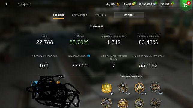 Родається акк в World of Tanks Blitz