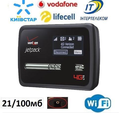 3G wi-fi роутер Novatel 4620le модем CDMA GSM Киевстар, интертелеком