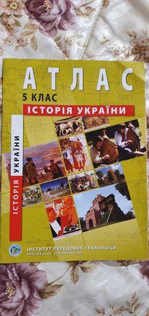 Атлас історія України 5 клас