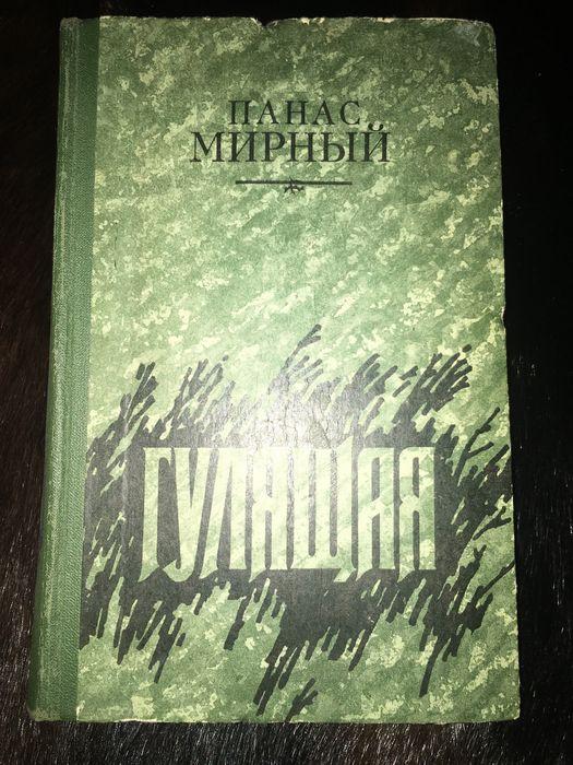 Гулящая Одесса - изображение 1