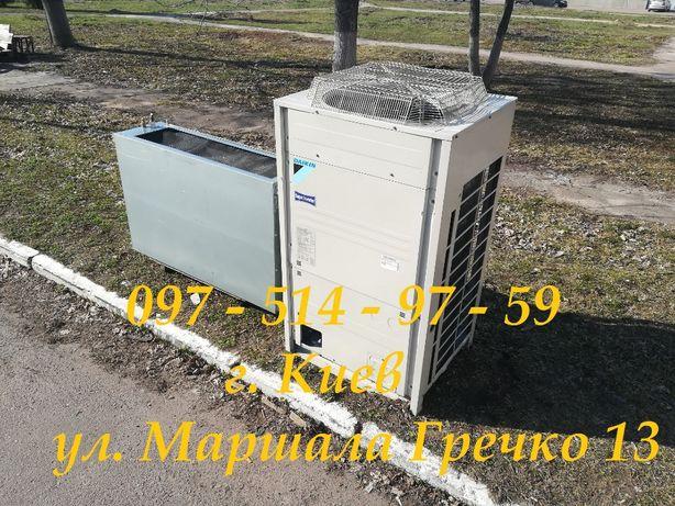 Инверторный Кондиционер бу DAIKIN FDQ250/до250кв/тепловой насос бу