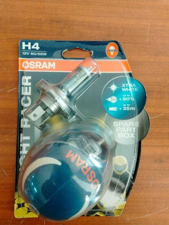 Lampada OSRAM Super White p/ carro ou mota H7 e H4 (Oferta de Portes)