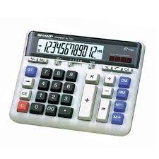Калькулятор SHARP EL-2135 (большой, 12 цифр)