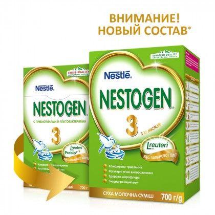 Молочная смесь Нестожен 700гр