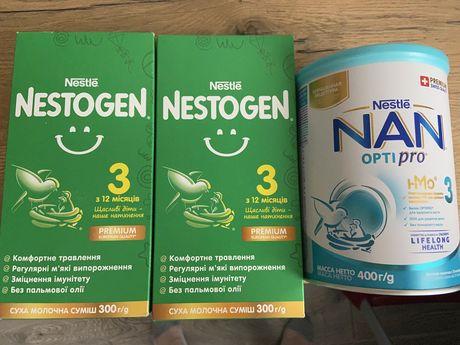 Nestogen 3, NAN Optipro 3 детские смеси, питание
