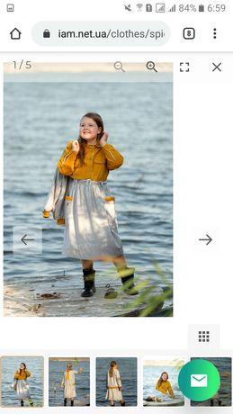 дизайнерская юбка украинского бренда Iam.