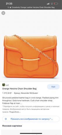 Alexander McQueen сумка оригинал