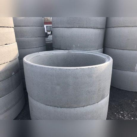 Kręgi betonowe krąg betonowy WARSZAWA