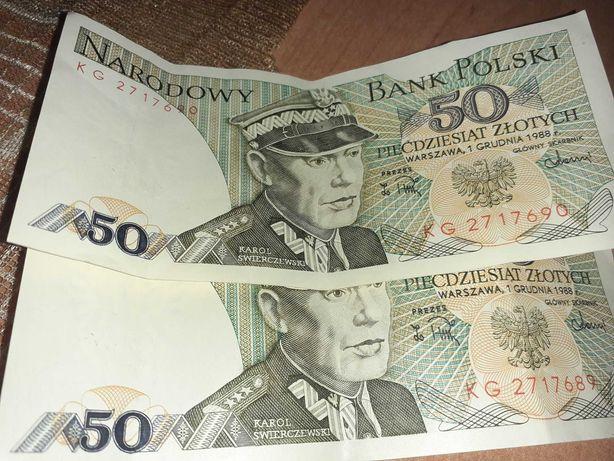 Dwa banknoty 50zl