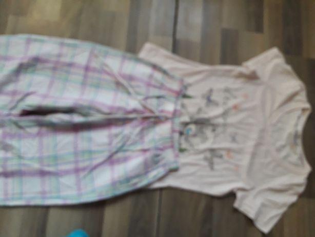 Piżama rozmiar xs