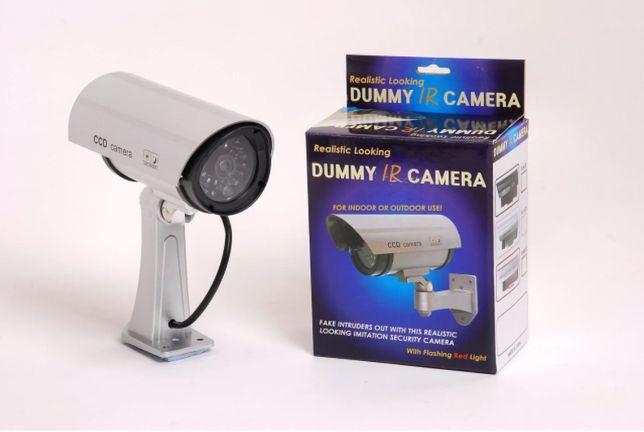 Муляж Камеры Dummy Ir Camera Видеонаблюдения с Подсветкой